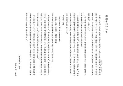 mitihiraki_naka.jpg