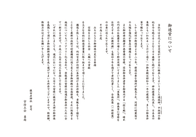 gozouei2-1.jpg