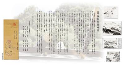 shuisho_naka.jpg